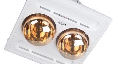 Có nên mua đèn sưởi nhà tắm âm trần hay không?