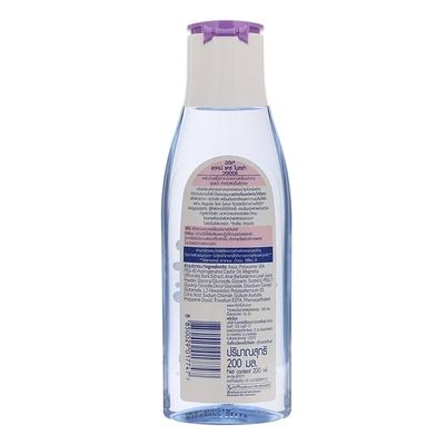 Nước Tẩy Trang Nivea Acne Care Make Up Clear Micellar Water (200ml).