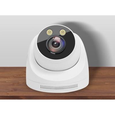 Camera giám sát Magicsee S6900