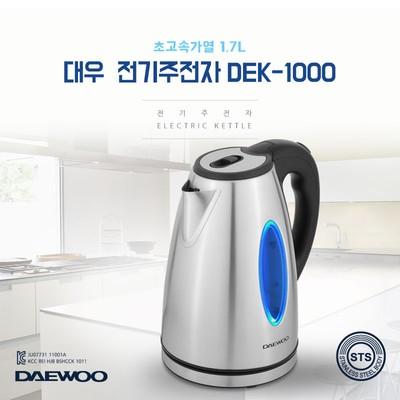 Ấm siêu tốc Daewoo DEK-D1000