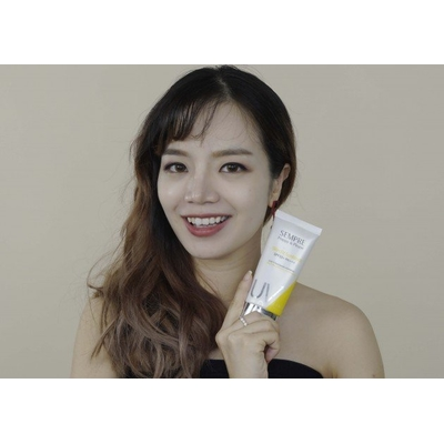 Kem chống nắng GEO Sempre Happy & Please Skin Fit Sunblock SPF 50 PA++