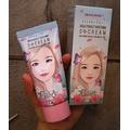 Kem dưỡng chống nắng Seoul Rose Perfect Whitening S+ Cream SPF 35 PA+++