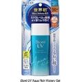 Kem chống nắng Biore UV Rich Watery Gel