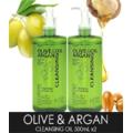 Dầu tẩy trang Olive & Argan Deve
