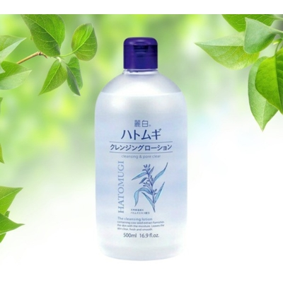 Nước Tẩy Trang Hatomugi Cleansing & Pore Clear
