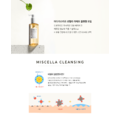 Dầu Tẩy Trang Skin1004 Madagascar Centella Cleansing Oil