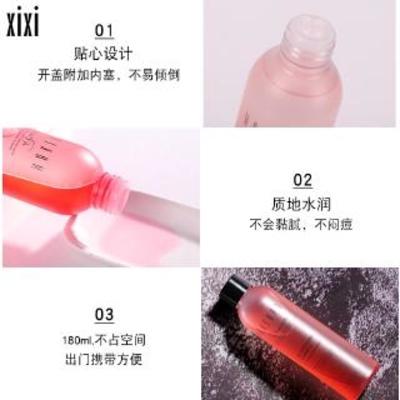 Dầu tẩy trang Xixi