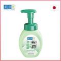Sữa rửa mặt Hada Labo AHA Gokujyun Foaming Cleanser